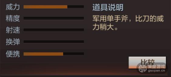 20151021035320682.jpg