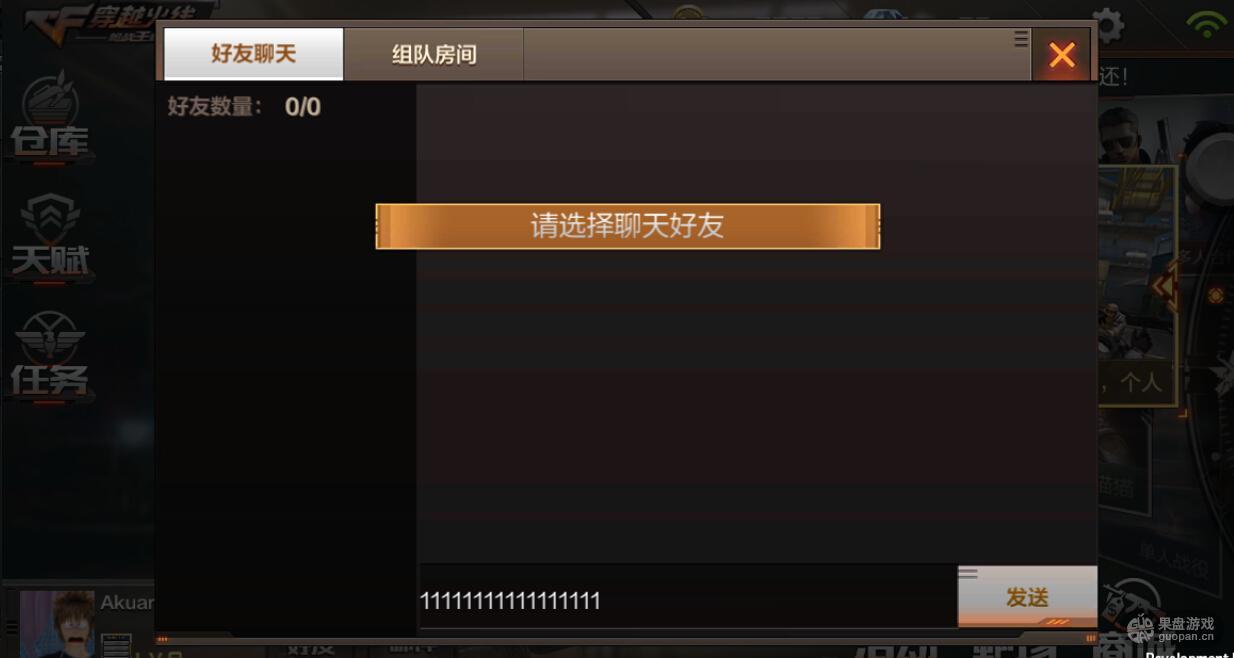 20151020052723818.jpg