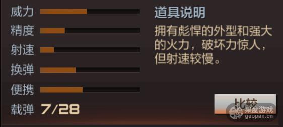 20151020042234108.jpg