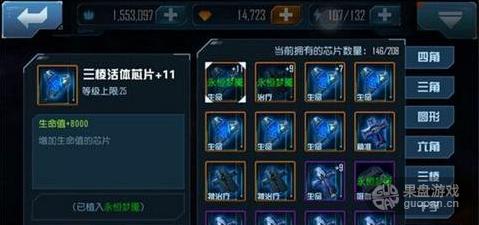 QQ图片20151025114417.png