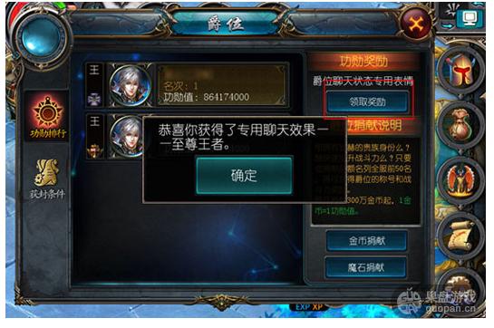 QQ图片20151025115158.png