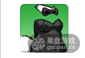 QQ图片20151025153416.png