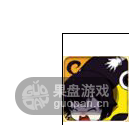 QQ图片20151026123721.png
