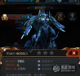 QQ图片20151027130532.png