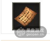 QQ图片20151027215857.png