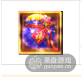 QQ图片20151027230216.png