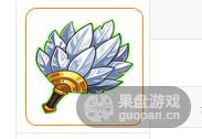QQ图片20151028141852.png