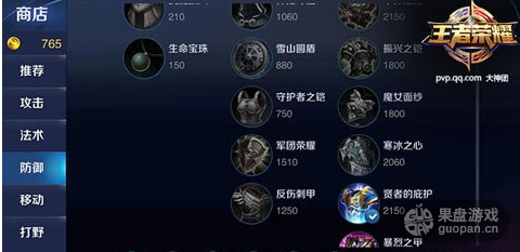 QQ图片20151028145809.png