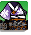 QQ图片20151029124110.png