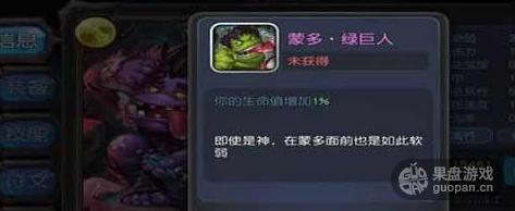 QQ图片20151029152727.png