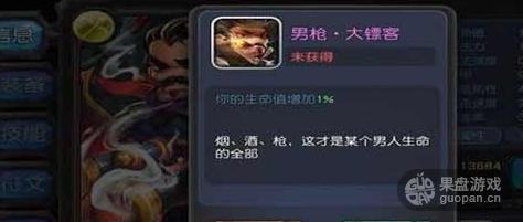 QQ图片20151029152828.png