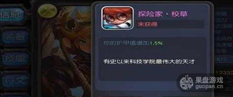 QQ图片20151029152939.png