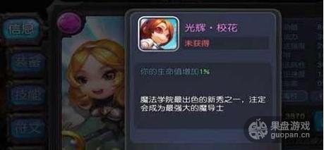 QQ图片20151029153115.png