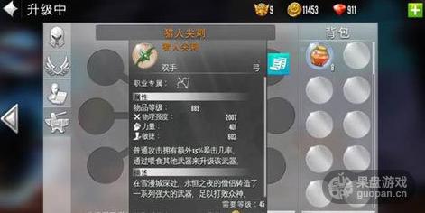 QQ图片20151102154810.png