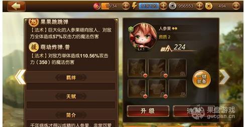 1446463278539479.jpg