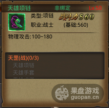 QQ图片20151103123555.png