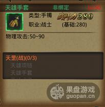 QQ图片20151103123602.png