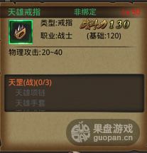 QQ图片20151103123609.png