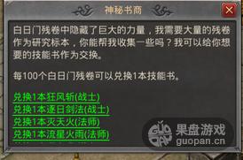QQ图片20151103124258.png