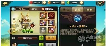 1446637782927919.jpg