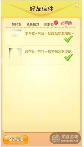 1446640110273385.jpg
