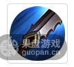 QQ图片20151105105123.png