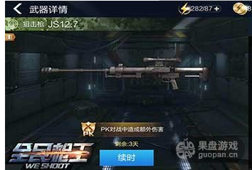 QQ图片20151105141913.png