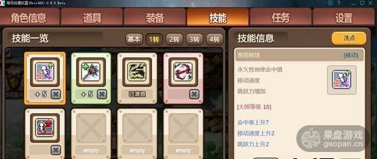 1446720443746052.jpg