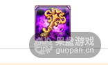 QQ图片20151106120744.png