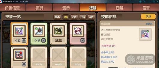 1446786529895724.jpg