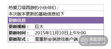 QQ图片20151106143831.png
