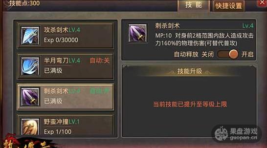 QQ图片20151108131007.png
