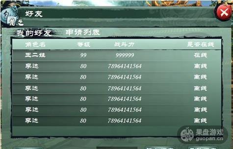 1447046815228333.jpg