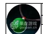 QQ图片20151109172132.png