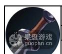 QQ图片20151109181831.png