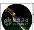 QQ图片20151109181930.png