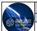 QQ图片20151109224645.png