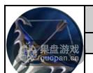 QQ图片20151109230033.png