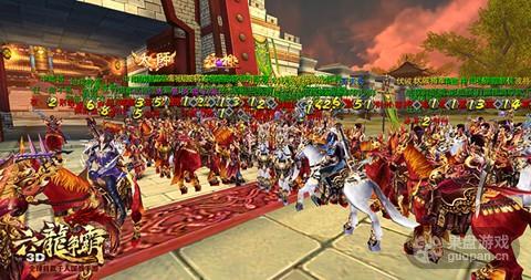 (图2)《六龙争霸3D》千人国战场面(1).jpg