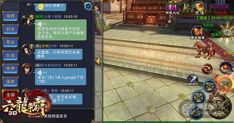 (图4)《六龙争霸3D》语音指挥(1).jpg