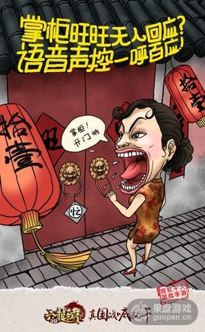 (图2)《六龙争霸3D》双十一系列海报之二(1).jpg