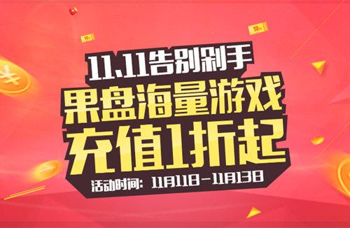 lottery_banner_副本.jpg