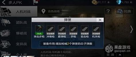 QQ图片20151113113354.png