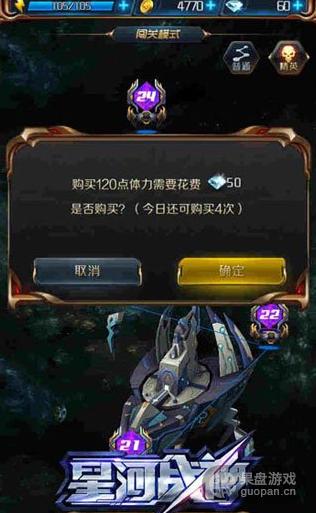 QQ图片20151115144437.png