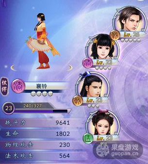 QQ图片20151115212548.png
