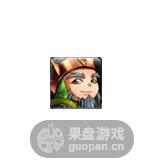 QQ图片20151115220641.png