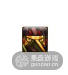 QQ图片20151116002644.png
