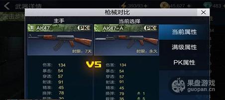 QQ图片20151117105811.png