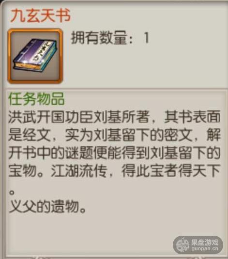 QQ图片20151117162422.png