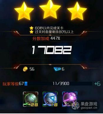 QQ图片20151118094819.png